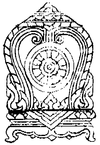 Emblem of Ministry of Education