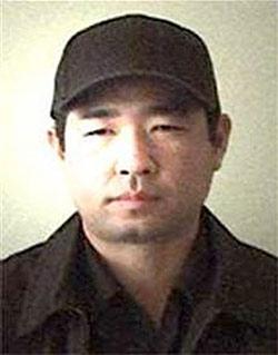 Environmental terrorist James Lee