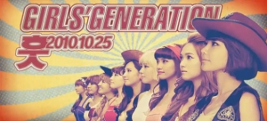 MTV-Girls Generation-Hoot