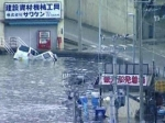 Japan 8.9 quake damage