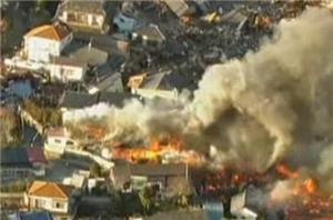 Quake fueled fire in Sandai city,Japan
